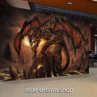 3D 壁紙 1ピース 1㎡ ゲームデザイン 竜 ドラゴン インテリア 装飾 寝室 リビング 耐水 防湿 h02474