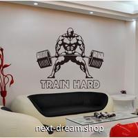 【ウォールステッカー】 スポーツ 壁 デカール 重量挙げ プレーヤー リビング 体育館 バー 取り外し可能 57×70cm m02121