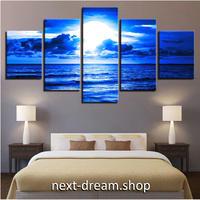 【お洒落な壁掛けアートパネル】 小さめサイズ5点セット 海 満月 明るい夜 自然風景 ファブリックパネル DIY インテリア m04906