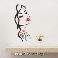 【ウォールステッカー】壁紙 DIY 部屋 シール 寝室 リビング インテリア 24×57cm 女性の顔 アート m02341