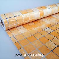 壁紙 45×500cm 正方形タイル 橙 オレンジ DIY リフォーム インテリア キッチン/トイレ/浴室にも 防油 防水 PVC h04002