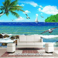 3D 壁紙 1ピース 1㎡ 自然風景 青い海 ビーチ かもめ インテリア 装飾 寝室 リビング 耐水 防カビ h02391