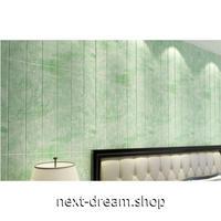 【3D壁紙】 70×70cm 木の板デザイン ミックスグリーン 緑 接着剤付 高級クロス 部屋 オフィス ショップ DIY 防水 m03949