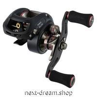 新品 ベイトリール 釣り道具 お洒落 フィッシング 13BB 7.3:1 超軽量 黒×赤 右利き 左利き ハンドル m01933