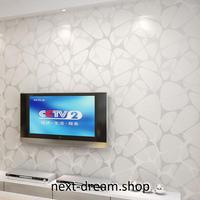3D 壁紙 53×1000㎝ モダン アートデザイン DIY 不織布 カビ対策 防湿 防水 吸音 インテリア 寝室 リビング h02122
