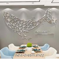 ☆インテリア3Dステッカー☆ 鯨 EXCELLENCE 銀色 112×190cm 壁用 アクリルシール デコ DIY 店舗 会社 m05650