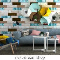 【壁紙】 木製の壁デザイン 水色のゼブラ模様 木 53cm×10m 高級ウォールペーパー 部屋 リビング キッチン 内装 防水 DIY m03686