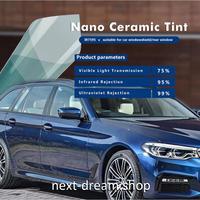 ウィンドウティントフィルム ライトブルー VLT 可視光透過率75% ナノセラミック 50×300cm 車や家の窓ガラスに m03144