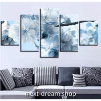 【お洒落な壁掛けアートパネル】 5点セット 自然景色 薄い青の花 絵画 ファブリックパネル インテリア m04119