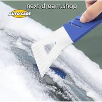 アイススクレーパー 除雪 雪かき道具 シャベル 車 雪対策 洗浄 クリーニング メンテナンス 掃除  新品送料込 m00491