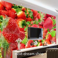 3D 壁紙 1ピース 1㎡ いちご フルーツ お洒落クロス インテリア 装飾 寝室 リビング h02227