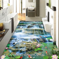 3D 壁紙 1ピース 1㎡ 床用 自然風景 滝 鶴 蓮の葉 DIY リフォーム インテリア 部屋 寝室 防湿 防音 h03537