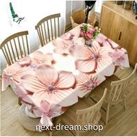 テーブルクロス 130×180cm 4人掛けテーブル用 立体フラワー ピンク お茶会 おしゃれな食卓 汚れや傷みの防止 m04277