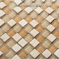 3D壁紙 30×30cm 11枚セット クリスタルガラス マッドオレンジ DIY リフォーム インテリア 部屋/浴室/トイレにも h04527