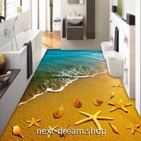 3D 壁紙 1ピース 1㎡ 床用 自然風景 ビーチ DIY リフォーム インテリア 部屋 寝室 防湿 防音 h03401