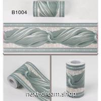 壁紙 10×1000cm ヨーロッパ風 柄 グリーン 深緑 DIY リフォーム インテリア キッチン/浴室/家具にも 防水PVC h04214
