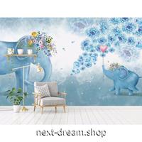 カスタム3D壁紙 1ピース 1㎡ ぞうの親子 ブルー 花 ハート 子供部屋 リビング 寝室 ウォールペーパー m05839