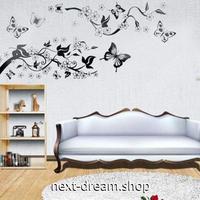 【ウォールステッカー】壁紙 DIY 部屋装飾 寝室 リビング インテリア 蝶々 花 白黒 モノクロ シール m02204