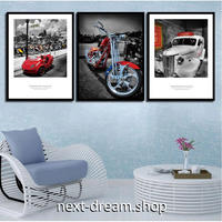 お洒落な壁掛けアートパネル 枠付き3点セット / 各15×20cm オートバイ 写真 レトロカー 絵画 ファブリックパネル m03469