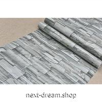 壁紙 40×500cm 石レンガ モダン グレー DIY リフォーム インテリア 部屋/リビング/家具にも 防水 PVC h03932