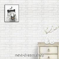 3D壁紙 45×1000cm レンガ グレー 灰色 DIY リフォーム インテリア 部屋・キッチン・家具にも 防湿 防音 h03712