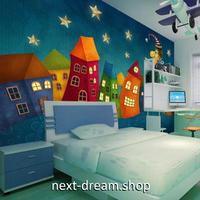 3D 壁紙 1ピース 1㎡ 子供部屋 夜空の星 おうち インテリア 装飾 寝室 リビング 耐水 防湿 h02627