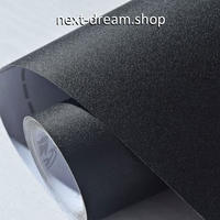 壁紙 60×1000cm 無地 ブラック 黒 DIY リフォーム インテリア 部屋/キャビネット/机にも 防水PVC h04172
