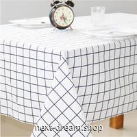 テーブルクロス 130×180cm 4人掛けテーブル用 スクエアチェック 白黒 お茶会 おしゃれな食卓 汚れや傷みの防止 m04278