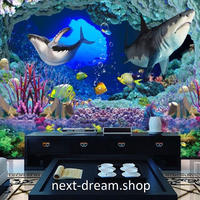 3D 壁紙 1ピース 1㎡ 子供部屋 海中散歩 サメ サンゴ礁 インテリア 装飾 寝室 リビング 耐水 防湿 h02537
