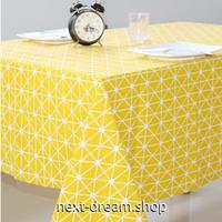 テーブルクロス 130×180cm 4人掛けテーブル用 格子柄 白黄色 お茶会 おしゃれな食卓 汚れや傷みの防止 m04282