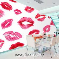 3D 壁紙 1ピース 1㎡ ヨーロッパモダン リップ キスマーク インテリア 部屋装飾 耐水 防湿 防音 h02897