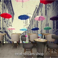 3D 壁紙 1ピース 1㎡ ヨーロッパストリート 傘 カラフル モダンレトロ 寝室 リビング 客室 m03314