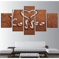 【お洒落な壁掛けアートパネル】 枠付き5点セット 各20cm幅 COFFEE コーヒー粉 ファブリックパネル 飾り インテリア m06242