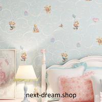 3D 壁紙 53×1000㎝ 子供部屋 テディベア DIY 不織布 カビ対策 防湿 防水 吸音 インテリア 寝室 リビング h02020