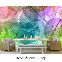 3D 壁紙 1ピース 1㎡ ウォールアート カラフルな葉 赤 緑 青 紫 可愛い おしゃれ キッチン 寝室 客室 m03370