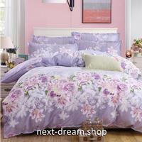 【ベッドカバー3点セット】 花柄 紫 薔薇 ダブルサイズ用 掛け布団カバー・ボックスシーツ・枕カバー 寝具 インテリア お洒落 m03889