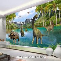3D 壁紙 1ピース 1㎡ ジュラ紀時代 恐竜 ヤシの木 インテリア 装飾 寝室 リビング 耐水 防湿 h02569