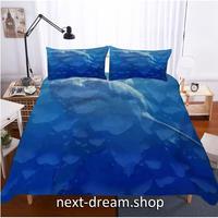 【掛け布団カバー3点セット】 SHARK ブルー 鮫 ダブルサイズ用 掛け布団カバー 枕カバー×2 おしゃれ寝具 m04448