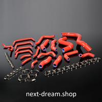 日産 シリコンラジエーター ヒーターホースキット 19個セット NISSAN SKYLINE GTR R35 VR38DETT 赤 h00819