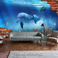 3D 壁紙 1ピース 1㎡ 自然風景 イルカの海中散歩 カメ インテリア 装飾 寝室 リビング 耐水 防カビ h02491