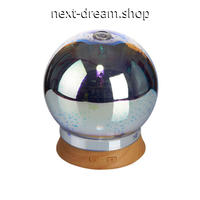 加湿器 超音波式 空気清浄機 LEDライト ガラスボール  乾燥・肌荒れ・風邪・花粉症予防  オフィス インテリア  m01329