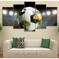 【お洒落な壁掛けアートパネル】 枠付き5点セット 各20cm幅 サッカー W杯 世界地図 地球儀 部屋 ファブリックパネル m06286