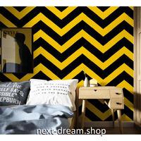 【壁紙】 ジグザグストライプ 黒&黄色 タイガーカラー 53cm×10m 高級ウォールペーパー 部屋 リビング ショップ 防水 DIY m03638