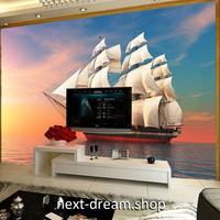 3D 壁紙 1ピース 1㎡ 自然風景 帆船と海の景色 インテリア 装飾 寝室 リビング 耐水 防カビ h02400