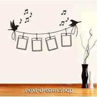 【ウォールステッカー】壁紙 DIY 部屋装飾 寝室 リビング 黒 ブラック 100×43cm 鳥 音符 かわいい m02150