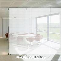 ウィンドウフィルム プライバシー保護 スモーク 目隠しシート 152×2000cm 20メートル UVカット オフィス リビング ガラス窓 m02770