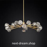 ペンダントライト 照明 LED クリスタル×18 シャンデリア ダイニング リビング キッチン 部屋 寝室 北欧デザイン h01497