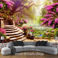 カスタム3D壁紙 1ピース 1㎡ 森 ピンクの花 奥行きのある立体デザイン おうち時間充実 おしゃれ キッチン 寝室 リビング m03512