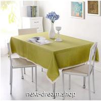 テーブルクロス 130×170cm 4人掛けテーブル用 レースふち オリーブグリーン お茶会 おしゃれな食卓 汚れや傷みの防止 m04266