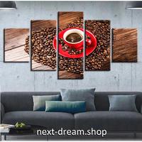 【お洒落な壁掛けアートパネル】 枠付き5点セット 各20cm幅 コーヒー ハート ファブリックパネル 飾り インテリア m06223
